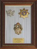 Точная копия Ордена Белого Орла