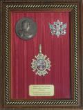 Точная копия Ордена Святой Великомученницы Екатерины