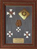Точная копия Военного Ордена Святого Великомученика и Победоносца Георгия