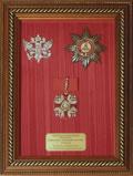 Точная копия Ордена Святого Князя Александра Невского
