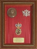 Точная копия наградного знака с портретом Его Императорского Величества Петра I