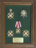 Точная копия Ордена Святого Станислава