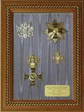 Точная копия Ордена Военного креста
