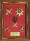 Точная копия Ордена Святого Равноапостольного Князя Владимира