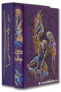Исповедь. Поэмы и повести в стихах 1828 -1835