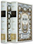Хитроумный идальго Дон Кихот Ламанчский. В двух томах