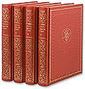 Агасфер.Роман в четырех томах