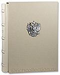 Серебряное кольцо. XVII век: 100 верст от Кремля