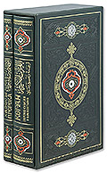 Коран. Хадисы Пророка. Перевод смыслов и комментарии Иман Валерии Пороховой