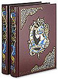 Фауст. В 2 томах