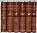 Шоу Бернард. Собрание сочинений в 6 томах.