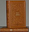 Флобер Г. Собрание сочинений в 5 томах.