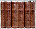 Лопе де Вега. Собрание сочинений в 6 томах.