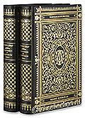 Охотники за каучуком в 2 томах