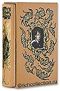 Голубень. Стихотворения и поэмы 1910-1917
