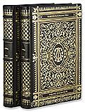 Королева Марго в 2-х томах