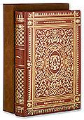 М. Ю. Лермонтов. Собрание сочинений в 3 томах