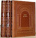 Лопе де Вега. Собрание сочинений в 3 томах