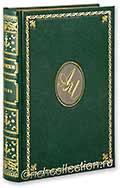 Дуэль.Повести и рассказы.1887-1891