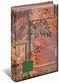 Вишневый сад (эксклюзивное подарочное издание)