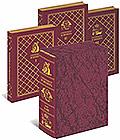 Гиппократ и Венера (эксклюзивный подарочный комплект из 3-х книг)