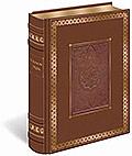 Ундина. Старинная повесть (эксклюзивное подарочное издание)