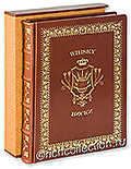 Виски: Путеводитель.(Подарочное издание)