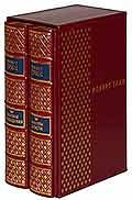 Законы власти. Законы обольщения.2-х томник (Подарочное издание)
