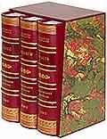 Кодекс Руководителя. Бизнес. Финансы. Власть.В 3-х томах (Подарочное издание)
