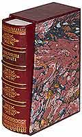 Энциклопедия мудрости. Мысли и афоризмы (Подарочное издание)