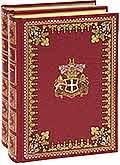 Таинственный остров в 2-х томах (Подарочное издание)