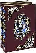Камо грядеши. В 2 томах (подарочное издание)