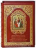 Библия в миниатюрах Палеха. Книга-альбом.(коллекционное издание)