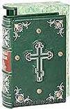 Православный молитвослов. (коллекционное издание)