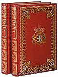 Пионеры, или У истоков Саскуиханны. В 2 томах.