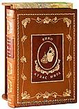 Вино. Атлас мира. Коллекционное издание.