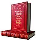 Божественная комедия. В двух томах. Ад. Чистилище. Рай