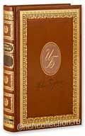 Солнечный удар. Рассказы 1925-1927. Стихотворения 1903-1907