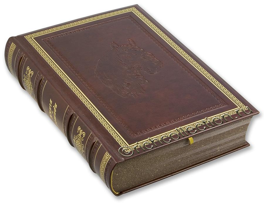 Книга Доколена.Ру Читать Онлайн