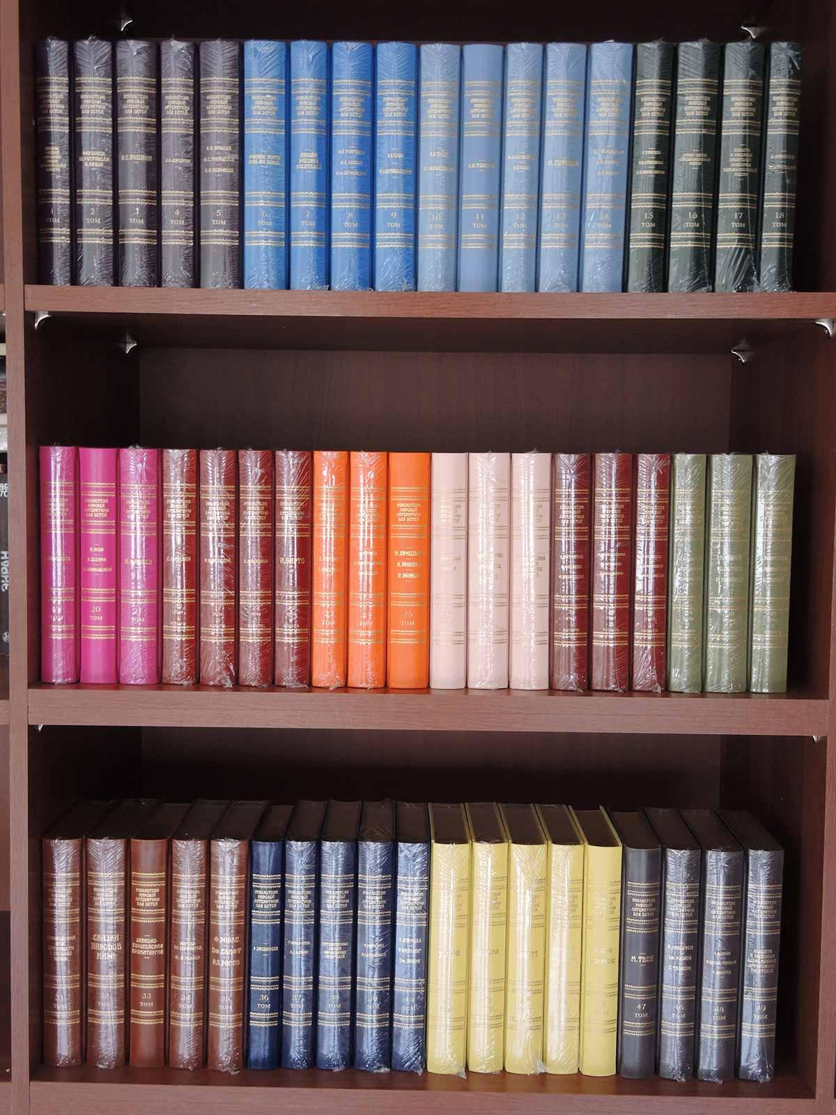 Библиотека мировой литературы для детей в 50 томах (в 58 кни.